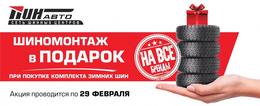 Все мфо в россии дающие займ через интернет список с плохой ки