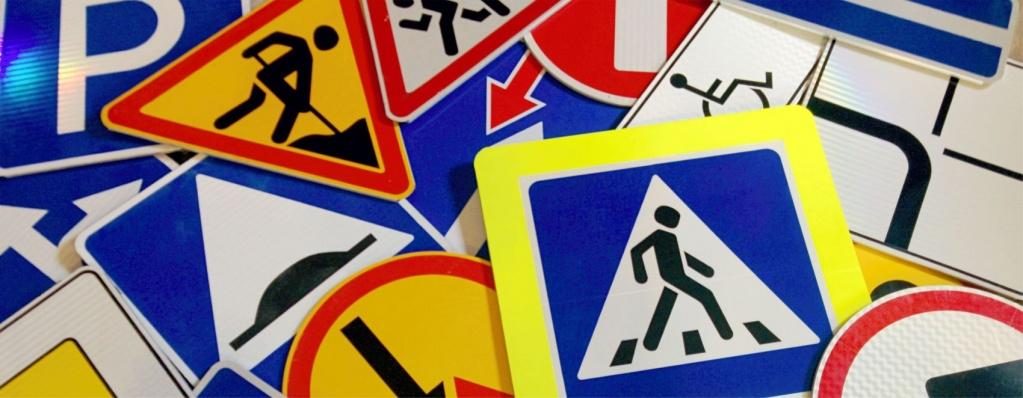 Новые поправки ПДД коснутся дорожных знаков