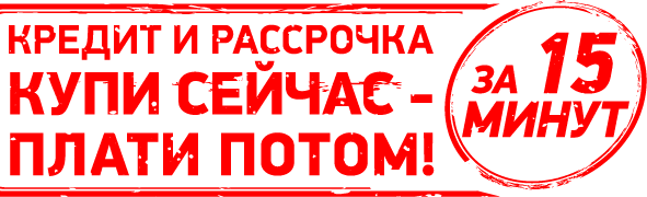 west кредит краснодар почта банк кредит наличными по паспорту